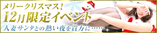 2019クリスマスイベント♪